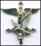 TCHAD 2005-2006