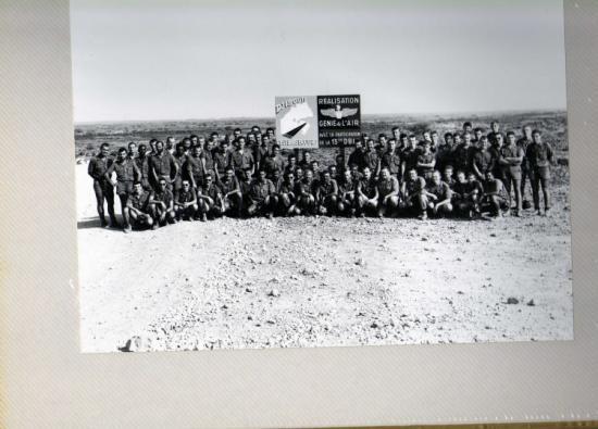 1989 Djibouti